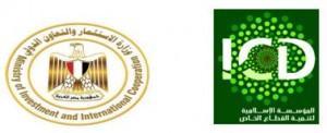 توقيع مذكرة تفاهم بين المؤسسة وحكومة جمهورية مصر العربية (ممثلة بوازاة الاستثمار والتعاون الدولي)