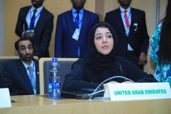 United Arab Emirates Ministry of Foreign Affairs & International Coperation