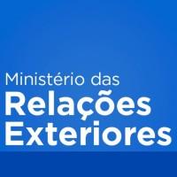 Aviso as redações: Visita oficial ao Brasil de Sua Excelência o Senhor Khemaies Jhinaoui, Ministro dos Negócios Estrangeiros da República da Tunísia, Brasília, 27 de abril de 2017