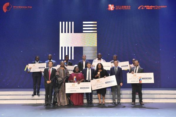 Africa Netpreneur Prize Initiative (ANPI)