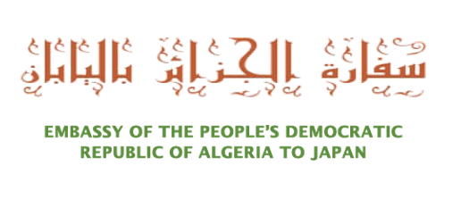 Embassy of the People's Democratic Republic of Algeria to Japan