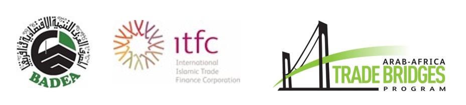 International Islamic Trade Finance Corporation (ITFC)