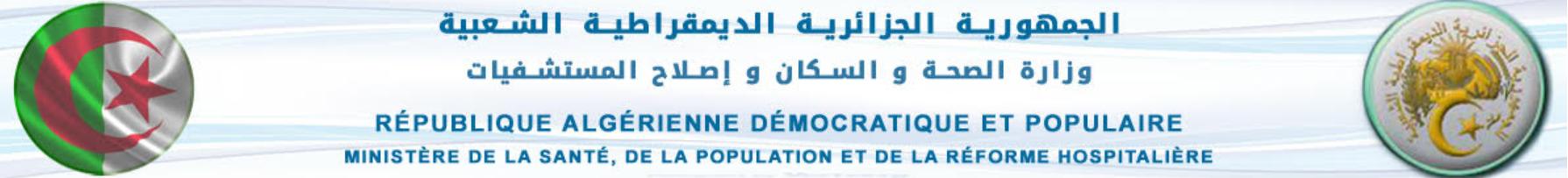 Ministère de la Santé de la Population et de la Réforme Hospitalière, Algérie