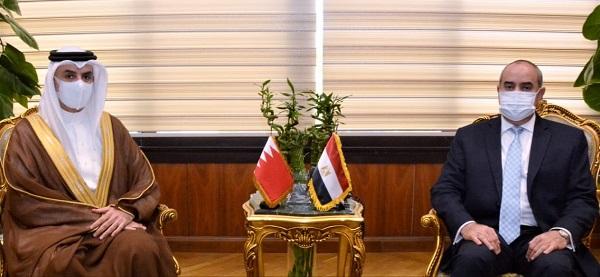 سفارة مملكة البحرين - القاهرة ، مصر