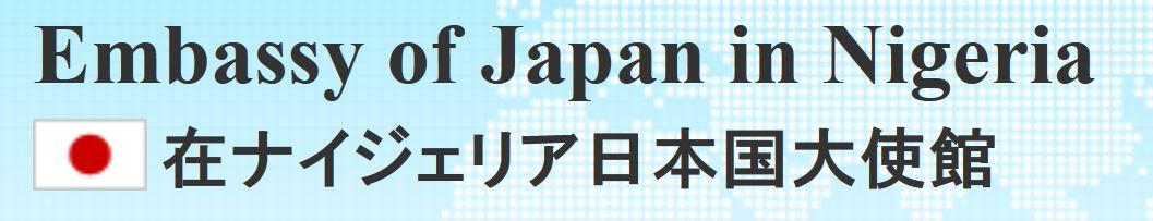Embassy of Japan in Nigeria