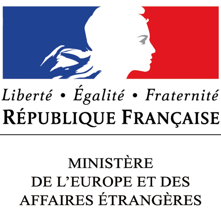 Embassy of France in Addis Ababa, Ethiopia