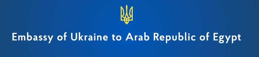 Embassy of Ukraine to Arab Republic of Egypt
