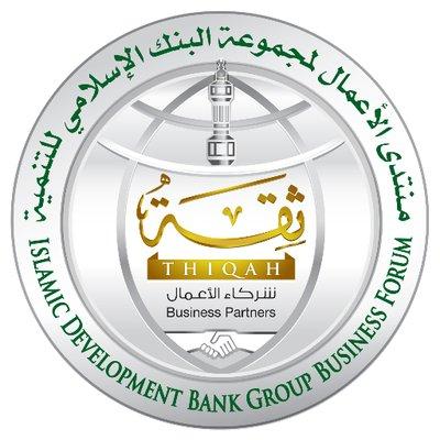 Islamic Development Bank Group Business Forum (THIQAH)
