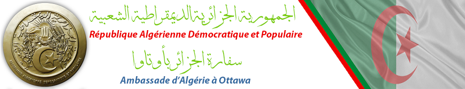 Ambassade d'Algérie au Canada