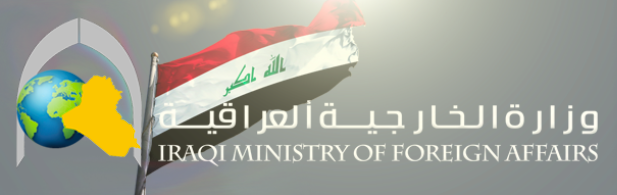 Iraqi Ministry of Foreign Affairs