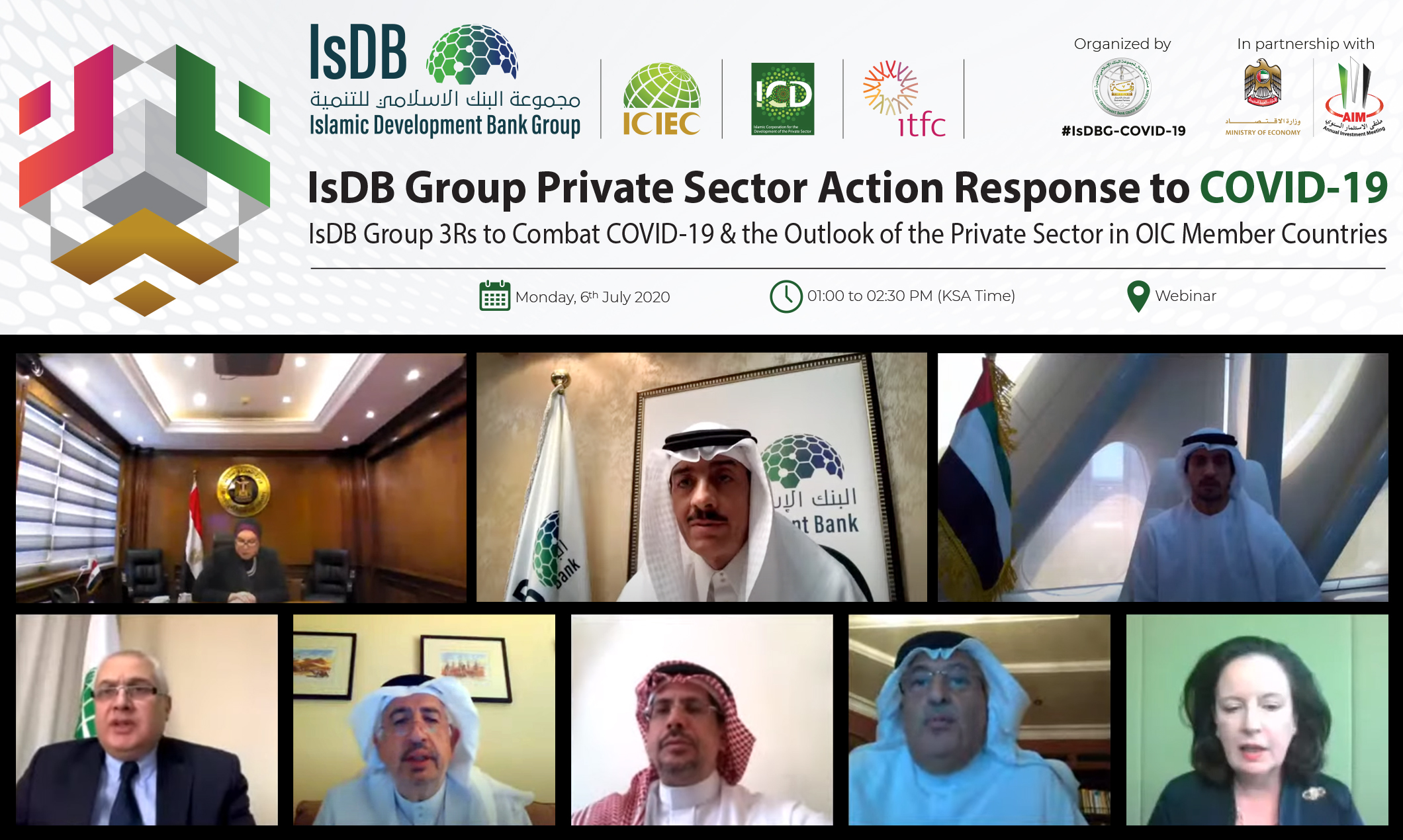 Islamic Development Bank Group (IsDB Group)