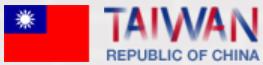 Taipei Trade Office in the Federal Republic of Nigeria