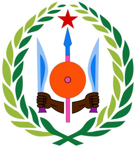 Ambassade de Djibouti à Washington, D.C., États-Unis