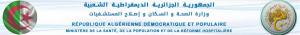 Coronavirus - Algérie : Suivi quotidien du Coronavirus COVID-19 7 juillet 2020