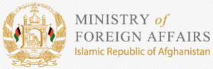 Egyptian Ambassador calls on Deputy Foreign Minister