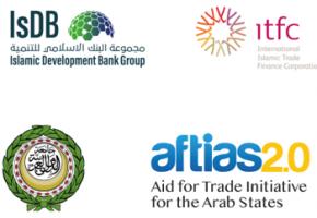 المؤسسة الدولية الإسلامية لتمويل التجارة تعلن إطلاق المرحلة الثانية من برنامج مبادرة المساعدة من أجل التجارة للدول العربية (الأفتياس 2.0) من أجل الارتقاء بمستوى التجارة العربية البينية ومواجهة الآثار السلبية لجائحة كورونا