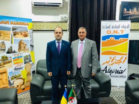 Embassy of Ukraine in the People's Democratic Republic of Algeria