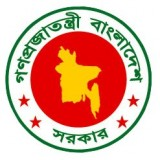 Ministry of Foreign Affairs of Bangladesh