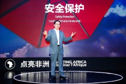 """4 China Clean Energy Company Launched """"Lighting Africa"""" Humbrella Corporate Social Responsibility (C"""