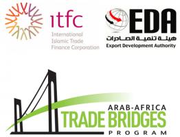 تحت رعاية وزيرة التجارة والصناعة وبتنظيم من المؤسسة الدولية الإسلامية لتمويل التجارة تحت مظلة برنامج جسور التجارة العربية الإفريقية  بالتعاون مع هيئة تنمية الصادرات وبمشاركة 50 شركة مصرية