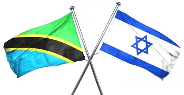 Embassy of the United Republic of Tanzania Tel Aviv, Israel