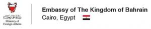 وزير الطيران المدني بجمهورية مصر العربية يلتقي سفير مملكة البحرين في القاهرة