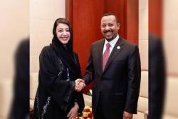 11-02-2019-UAE-Ethiopia.png