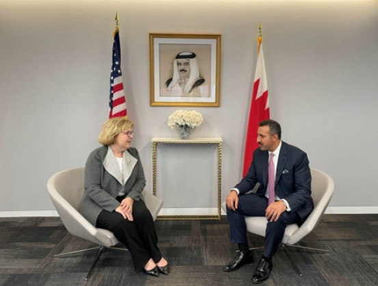 Ministry of Foreign Affairs of Kingdom of Bahrain