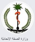 Federal Ministry of Health, Sudan