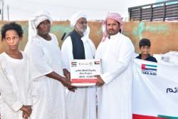 14-05-2019-UAE-Sudan.jpg