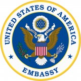 Embassy of the United States in Algiers, Algeria