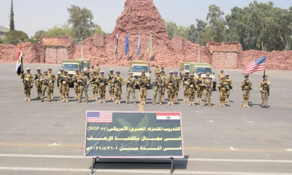 U.S. Embassy - Cairo, Egypt