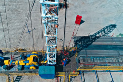 bigstock-Drilling-Rig-For-Oil-Well-Dril-371091460.jpg