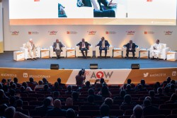 Africa Oil Week Programme Released.jpg