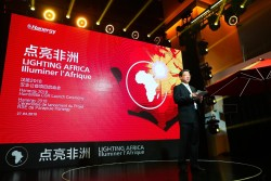 """1 China Clean Energy Company Launched """"Lighting Africa"""" Humbrella Corporate Social Responsibility (C"""