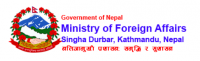 Ministry of Foreign Affairs of Nepal