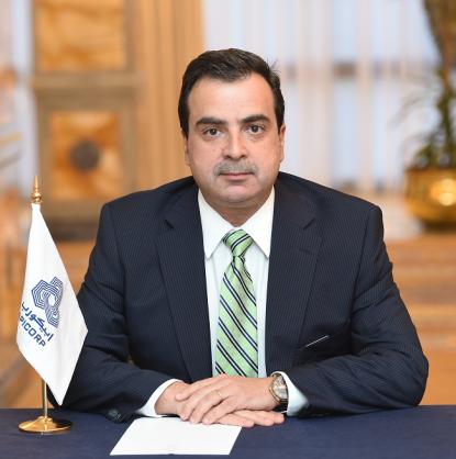 Arab Petroleum Investments Corporation (APICORP)