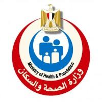 فيروس كورونا - مصر: تحديث COVID-19 (12 أبريل 2021)