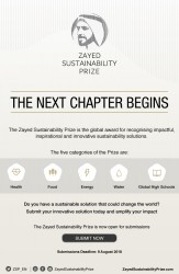 The Zayed Sustainability Prize Calls for Submissions from the African Continent.jpg