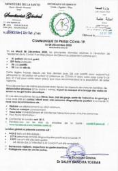 Djibouti1208.jpg