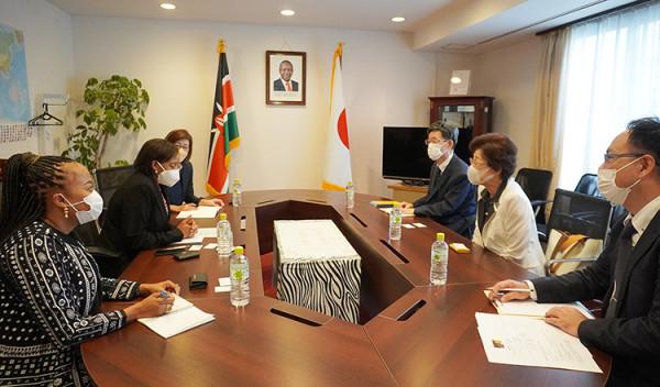 Embassy of the Republic of Kenya in Japan