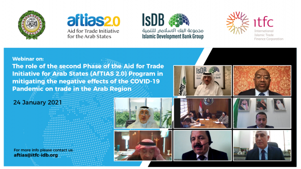 International Islamic Trade Finance Corporation (ITFC) announces the launching of the 2nd phase of the Aid for Trade Initiative for Arab States (AfTIAS 2.0) in June 2021 to Mitigate the Effects of COVID-19 on Trade in the Arab Region