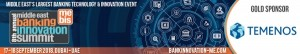 تعاون جديد بين حاضنة الأعمال بالجامعة الأمريكية بالقاهرة AUC Venture Lab وشركة Temenos لتسريع وتيرة الابتكارات في مجال التكنولوجيا المالية في مصر