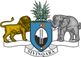 The Government of the Kingdom of Eswatini